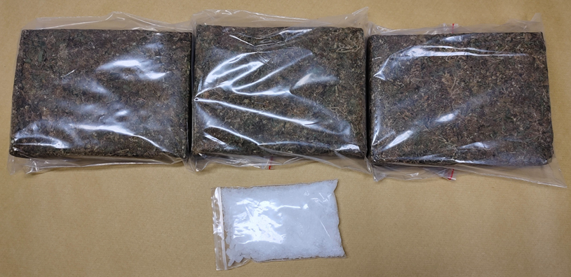 Drugs seized from within a Malaysia-registered car, at Tuas Checkpoint, on 6 February 2020